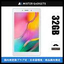 Samsung Galaxy Tab A 8.0 T290 2GB RAM 32GB WiFモデル シルバー 新品タブレット本体 1年保証