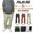 15-16 MTN,ROCK STAR [マウンテンロックスター] PLAN B PROJECT M-3 PANTS (スーパーストレッチ) 【送料無料】【smtb-k】【ky】