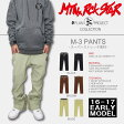16-17 MTN.ROCK STAR(マウンテンロックスター)M-3 PANTS -Plan B project-[16-17 EARLY MODEL / お取り寄せ商品][送料無料]