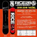 18-19 RICE28 (ライス28) GRAPHIC LTD -GTS LTD- 150cm/152cm/ 早期予約割引10%OFF チューンナップ、ソールカバー、ステッカー付き ..