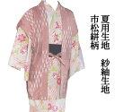 【日本製】陣羽織 沙紬生地 市松絣柄 ピンク 身丈79cm 身巾68cm 【羽織】