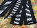 【日本製】【100セット】浴衣 平帯 NO,51 5×240cm 白五本線 紺【浴衣帯】【業務用】