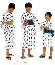 日本製 子供浴衣(四本紐つき) 絣(かすり)柄【業務用】