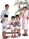 日本製 子供浴衣(四本紐つき)2色動物柄【旅館浴衣】【業務用】