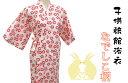 日本製 子供浴衣(四本紐つき)なでしこ柄【寝巻き浴衣】