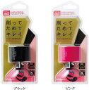 【3個セット】ケズリキャップ コスメ化粧用ペンシル専用 ペットボトルが鉛筆削りに大変身! 定シャチハタ・鉛筆ケズリ