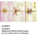 祝儀袋 ディズニー金封 ミニー ティンカーベル プーさん 短冊(Happy Wedding 寿 無地) 【Disneyzone】
