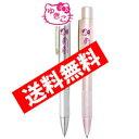 スタンペン4F ハローキティ はんこの枠までキティちゃん!Hello Kitty ネーム印+赤ボールペン+黒ボールペン+シャープペン定型外郵便で 送料無料 !!