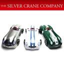英シルバークレーン社 ブリキ缶 レーシングカードウシシャ ホワイト、グリーン、シルバーギフト、贈り物、プレゼントに是非!