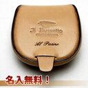 イル・ブセット コインケース(スクエア型) 名入無料! Il Bussetto 名入れ無料 イルブセット 革製品