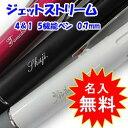 ジェットストリーム 4&1 5機能ペン 名入れ無料! 三菱鉛筆 多機能筆記具 油性ボールペン(0.7mm) 黒・赤・青・緑油性ボールペン+シャープペン 多機能筆...