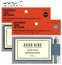 ミドリ【ペンホルダー】シール カードポケット付き ブラック(82106) ブラウン(82107) ブルーグレイ(82108)