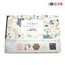PARIS 100枚レターブック Season Paper Collectionパリで大人気の紙ものブランド「シーズン ペーパー コレクション」の100枚!あす楽対応