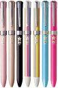 黒・赤・ボールペン+シャープペン!UNI・三菱鉛筆 ジェットストリーム2+1 多機能ペン 3機能ペン(ボール径:0.5mm シャープ芯・0.5mm)
