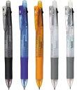 1本で黒・赤・青ジャルボールペン+シャープ0.5ゼブラ(多色・多機能筆記具)サラサ3+S