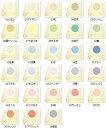 紀州色上質紙A3【厚口】【業務用500枚】【スタンダードカラー全28色】