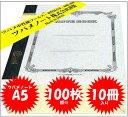 ツバメノート H100S【A5A罫100枚】【10冊入り】