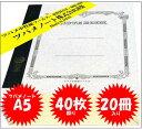 ツバメノート H40S【A5A罫40枚】【20冊入り】