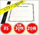 ツバメノート W30S細【B5B罫30枚】【20冊入り】