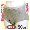 【日本製】【楽ギフ_包装】カラーが選べる2枚セットで10%OFF♪ちょっとした尿漏れが気になる方に。おしゃれな水玉柄ショーツ。【ピーチ、モカ、グレー】【M/L/LL】