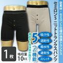 【1000円】【メーカー取寄商品】【大きいサイズ】【R4