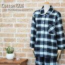 【デザインチェンジで再入荷】綿100%あたたかいビエラ表起毛素材、可愛いタータンチェック柄パジャマ。