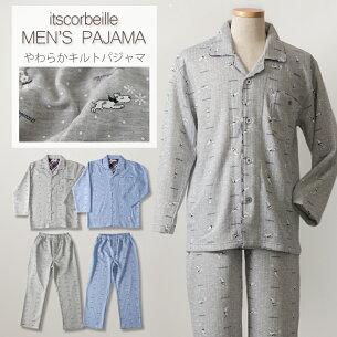 パジャマ おしゃれ プリント メンズルームウェア