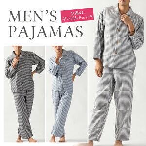 年末年始 ギンガム チェック パジャマ メンズルームウェア ナイトウェ
