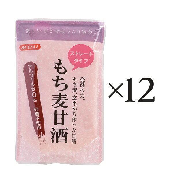 もち麦甘酒160g×12個【送料無料】【玄米入り】【無加糖】【あま酒】【雑穀】【米麹】