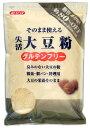 大豆粉(だいずこ)1kg【みたけ】大豆をほぼ丸ごと粉にしました!糖質制限食・ダイエットにも♪グルテンフリー【RCP】10P01Oct16