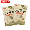 【送料無料】大豆粉1kg(500g×2個)【みたけ】大豆を