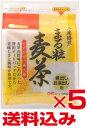 丸粒麦茶(25g×15P)5個セット【みたけ】煮出し、お湯だし専用!一般的なティーパックと比較して、1パック当たりの内容量は約2.5倍!大きさも約2倍!丸粒の旨...