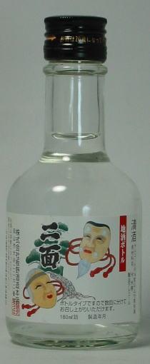 【蔵元直送】ふたも 地酒ボトル 180ml 「岡山の地酒」 【RCP】