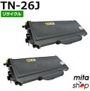 【期間限定】【2本セット】 TN-26J / TN26J リサイクルトナーカートリッジ (即納再生品)