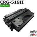 キャノン用 トナーカートリッジ519II CRG-519II/CRG519II (519の大容量) リサイクルトナー(即納再生品)