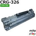 キャノン用 トナーカートリッジ326/CRG-326/CRG326 LBP6200/LBP6230/LBP6240 対応 リサイクルトナー (即納再生品)