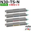 【4色セット】カシオ用 N30-TSK-N〜TSY-N 一般トナー リサイクルトナー (即納再生品)