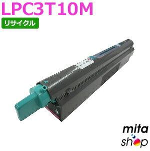 エプソン用 LPC3T10M マゼンタ ETカートリッジ リサイクルトナーカートリッジ (即納再生品)