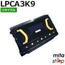 【2本以上ご注文限定】エプソン用 LPCA3K9 リサイクルドラム 感光体ユニット (即納再生品)