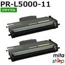 【2本セット】エヌイーシー用 PR-L5000-11/PRL5000-11/PRL500011 リサイクルトナーカートリッジ (即納再生品)