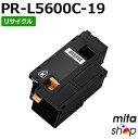 エヌイーシー用 PR-L5600C-19 / PRL5600C-19 / PRL5600C19 (PR-L5600C-14の大容量) ブラック リサイクルトナーカートリッジ (即納再生品)