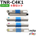 【4色セット】 TNR-C4K/TNRC4K リサイクルトナーカートリッジ (即納再生品)