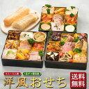 【早割10%OFF!12/1 09:59まで定価11900円...