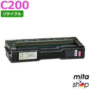 リコー用 SP トナー C200 (600570) マゼンタ C250L/C250SFL 対応 リサイクルトナーカートリッジ (即納再生品)