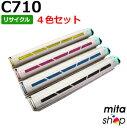 【4色セット】リコー用 SP トナー C710 リサイクルトナー (即納再生品)