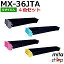 【4色セット】シャープ用 MX-36JTB/C/M/Y リサイクルトナーカートリッジ (即納再生品)