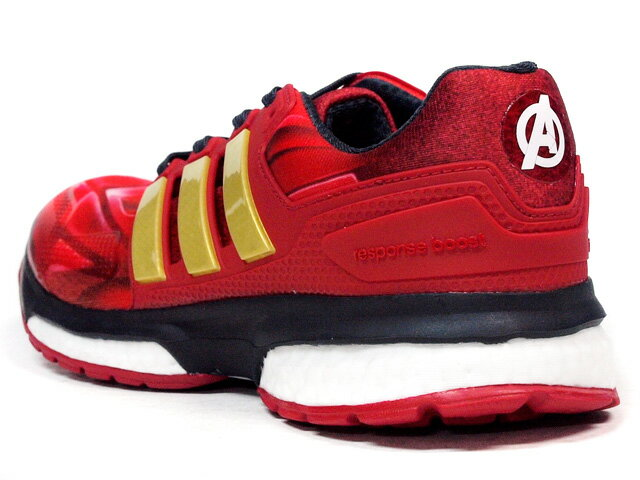 Limited Edition Adidas Marvel Shoes