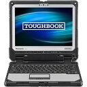 【新品 在庫あり】Panasonic TOUGHBOOK CF-33ABHAQVJ CF-33 (Core i5-7300U vPRO/ 8GB/ SSD256GB/ Win10Pro64Bit/ 12.0型QHD/ 電池12.5時間)【送料無料!(沖縄 離島は除く)】