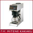 【新品・在庫有・送料無料】■Kalita カリタ 業務用コーヒーマシン 【15カップ用】kW