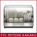 【新品・在庫あり】■三菱 食器乾燥器 TK-ST11-H ステンレスグレーMITSUBISHI キッ